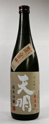 天明 純米吟醸 瓶囲い 瓶火入(茶色の天明)720mlの商品画像