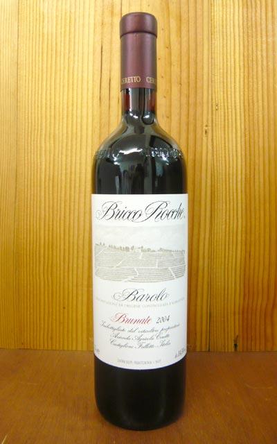 "Barolo Brunate 2004 ""brunate""[2004 Ceretto"
