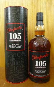 カスクストレングス ハイランド シングル スコッチ ウイスキー