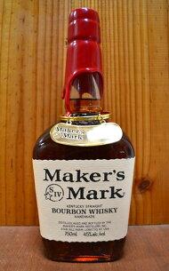 ボトルネームホルダー メーカーズマーク・バーボン・ウイスキー・ ハードリカー