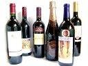 【超限定】【送料・代引手数料込】うきうきワイン究極金曜日6本セット(赤5本、泡1本)送料・代引き手数料無料!しかも同梱可!