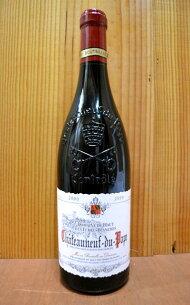 シャトーヌフ ドメーヌ ブランシュ フランス 赤ワイン