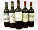 メドック シャトー・ラフィット・ロートシルト ドメーヌ・ 赤ワイン