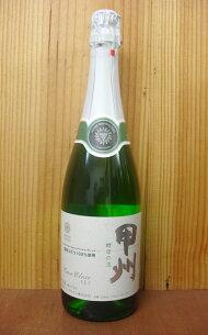キューヴ クローズ スパークリングワイン