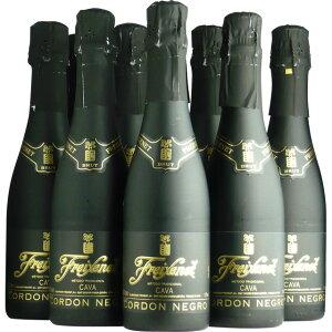 ブリュット・ハーフサイズ・セレクシオン・フェレル シャンパン シャンパーニュ スパーク
