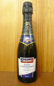 チンザノ・ピノ・シャルドネ Chardonnay チンザノ スプマンテ
