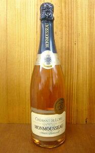 ワール・ロゼ・モンムソー・メソッド・トラディション シャンパン クレマン コンクール モンムソー・