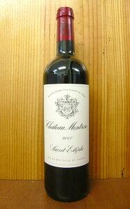 シャトー メドック クラッセ サンテステフ 赤ワイン