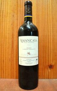 アマンカヤ レゼルヴァ マルベック カベルネソーヴィニヨン ボデガズ ラフィットロートシルト 赤ワイン