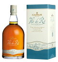 イル ドレ ファインアイランド カミュ コニャック ブランデー 700ml 40%Ile de Re Fine Island CAMUS Cognac 700ml 40%