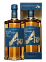 【箱入・正規品】サントリー ワールドウイスキー 碧(Ao) 700ml 43% ハードリカーSunt