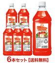 【送料無料】【6本セット ケース】果実の酒 ベジサワー キャロット&アップル 18% PET 1800ml×6本 ニッカ (リキュール)