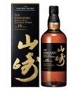 【お一人様1本限り】【正規品 箱入】【新ラベル】サントリー 山崎[18]年 シングル モルト ウイスキー 正規代理店品 700ml 43%ハードリカーYAMAZAKI [18] years old Japanese Single Malt Whisky Gift Box 700ml 43%