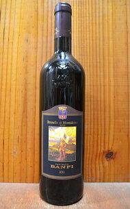 ブルネッロ モンタルチーノ カステッロ バンフィ 赤ワイン イタリア
