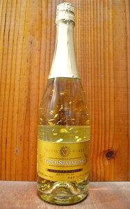 ゴールド スパークリングワイン