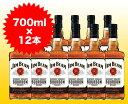 【12本セット】【送料無料】ジムビーム バーボン ウイスキー 700ml×12本 ケース [12本入