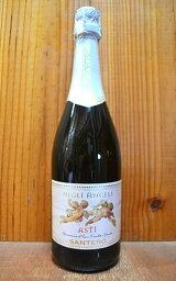 天使のアスティ サンテロ アスティ スプマンテ 白 甘口 泡 白 辛口 スパークリングワイン 750mlDEGLI ANGELI SANTERO Asti Spumante Sparkling Wine Santero F.Lli & C.S.p.a DOCG