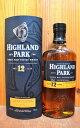 【箱入・正規品】ハイランドパーク[12]年・シングル・モルト・スコッチ・ウイスキー・オフィシャル・M