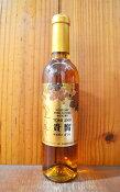登美 ノーブル ドール 2008 登美の丘ワイナリー ハーフサイズ サントリー 白ワイン 極甘口 375mlTomi no Oka Noble d'Or [2008] Suntory Tomino Oka Winery