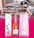 楽天うきうきワインの玉手箱テタンジェ プレステージ (プレスティージュ) ロゼ シャンパーニュ & ピンクのかわいいクーラーバッグ付限定セット テタンジェ社 AOCシャンパーニュ ロゼ 正規品 辛口 シャンパン 750mlTAITTINGER Prestige Rose Champagne AOC Rose Champagne
