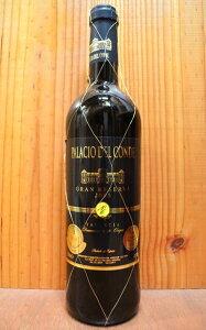 パラシオ レゼルバ バレンシア 赤ワイン