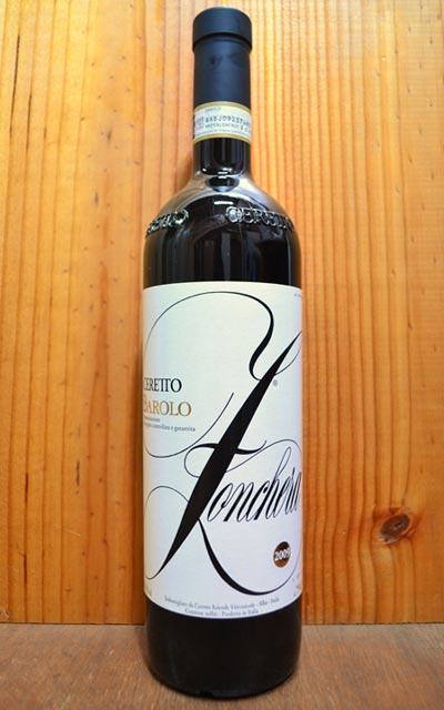Вино неббиоло черетто красный сухие 14% 2008год 750мл стеклянная бутылка пьемонт италия
