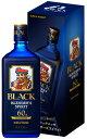 【お一人様6本限り】【正規品 箱入】ブラックニッカ ブレンダーズスピリット ブラックニッカ誕生60周年記念ウイスキー ニッカウイスキー ジャパニーズ ブレンデッド ウイスキー 700ml 43%