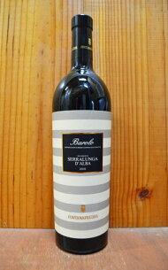 バローロ セッラルンガ フォンタナフレッダ 赤ワイン イタリア ピエモンテ