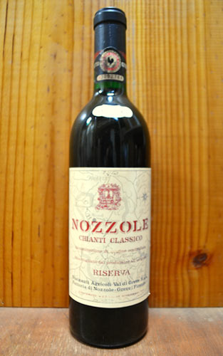 """キアンティ・クラッシコ・リゼルヴァ""""ノッツォーレ""""[1969]年・究極秘蔵限定古酒・DOCキアンティ・クラッシコ・リゼルヴァ・フィットリア・ディ・ノッツォーレ家・ロットナンバー入りChianti Classico Riserva """"NOZZOLE""""[1969] Fattoria di Nozzole"""