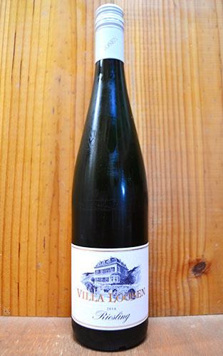 ドクター・ローゼン・ヴィッラ・ローゼン・モーゼル・リースリング・QBA[2014]年ワインメーカー・オブ・ザ・イヤー(2001年)に選ばれたドクター ローゼンが造る最強のグーツワイン!!さすがゴーミヨ5つ星生産者ですっ!!!
