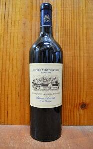 ルパート ロートシルト エドモン ベンジャマン 南アフリカ ウエスタン 赤ワイン