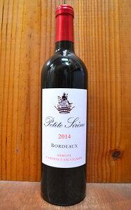 プティット シレーヌ シャトー ジスクール ファースト ヴィンテージ フランス ボルドー 赤ワイン