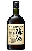 【正規品】サントリー・山崎蒸留所貯蔵・焙煎樽仕込み・梅酒・660ml・14%【wineuki_YSU】