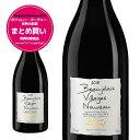 【新酒2020】ボジョレー ヴィラージュ ヌーヴォー 2020年 ドメーヌ ブリ