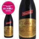 【新酒2020】ボジョレー ヴィラージュ ヌーヴォー キュヴェ スペシャル ヴィ