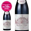 【新酒2020】ボジョレー ヴィラージュ ヌーヴォー ヴィエイユ ヴィーニュ 2