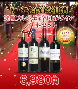 メドック こだわり 赤ワイン プレゼント