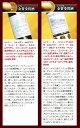 【送料・代引き手数料無料】うきうき高級ボルドー人気急上昇地域 厳選 豪華金賞受賞酒 飲み比べ6本 赤ワインセット(追加6本まで同梱可 送料無料)【ワインセット】【ワイン ギフト】【wine】【赤ワイン】