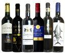 【送料無料】うきうき厳選 驚異のフルボディ極上6本 赤ワインセット (追加6本まで同梱