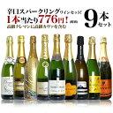 ������̵������1�ơ��Ƕ����ѡ�����磻�å� ˢ���� ��ڹ��ˢ �ɸ����ѡ�����磻��������9�ܥ��å� (��饯��ޥ�˹�饫������ޤ�)TAMATEBAKO Sparkling Wine Special Set 750ml��9