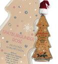 クリスマス・ツリー型・ボトル・モーゼル・シュペートブルグンダー・ロゼ・Q.b.A[2018]年・かわいいクリスマス・ツリー型ボトル入り・..