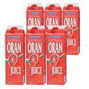 【送料無料】【同梱不可】【直送品】シチリア産 ブラッドオレンジジュース 6本セット