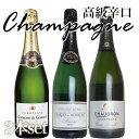 """<span class=""""title"""">高級辛口シャンパーニュ究極豪華3本セット【送料無料】超特別販売!うきうき厳選!Ukiuki Special Champagne set 他【楽天市場】ランキング市場 【スパークリングワイン・シャンパン】ランキング順位:第1位~をご紹介します。</span>"""