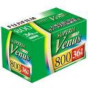 富士フィルム 35mmフィルム SUPERIA Venus 800 36枚撮