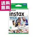 【ゆうパケット便送料無料】チェキ フィルム instax WIDE用 1P(10枚入り) 富士フイルム