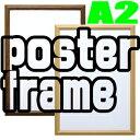 Vポスター額 A2 ナチュラル/ブラウン 木製ポスターフレーム【PC家電_035P5】
