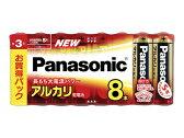 パナソニック アルカリ乾電池 単3形8本入 LR6XJ/8SW 02P01Oct16
