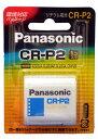 パナソニック カメラ用リチウム電池 CR-P2W 02P03Dec16