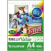 画彩 写真仕上げ Value A4判 100VA 富士フィルム