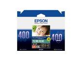 エプソン 写真用紙 光沢 L判×400枚 KL400PSKR 02P01Oct16